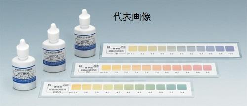 MPC系列纸面用pH测定组.jpg